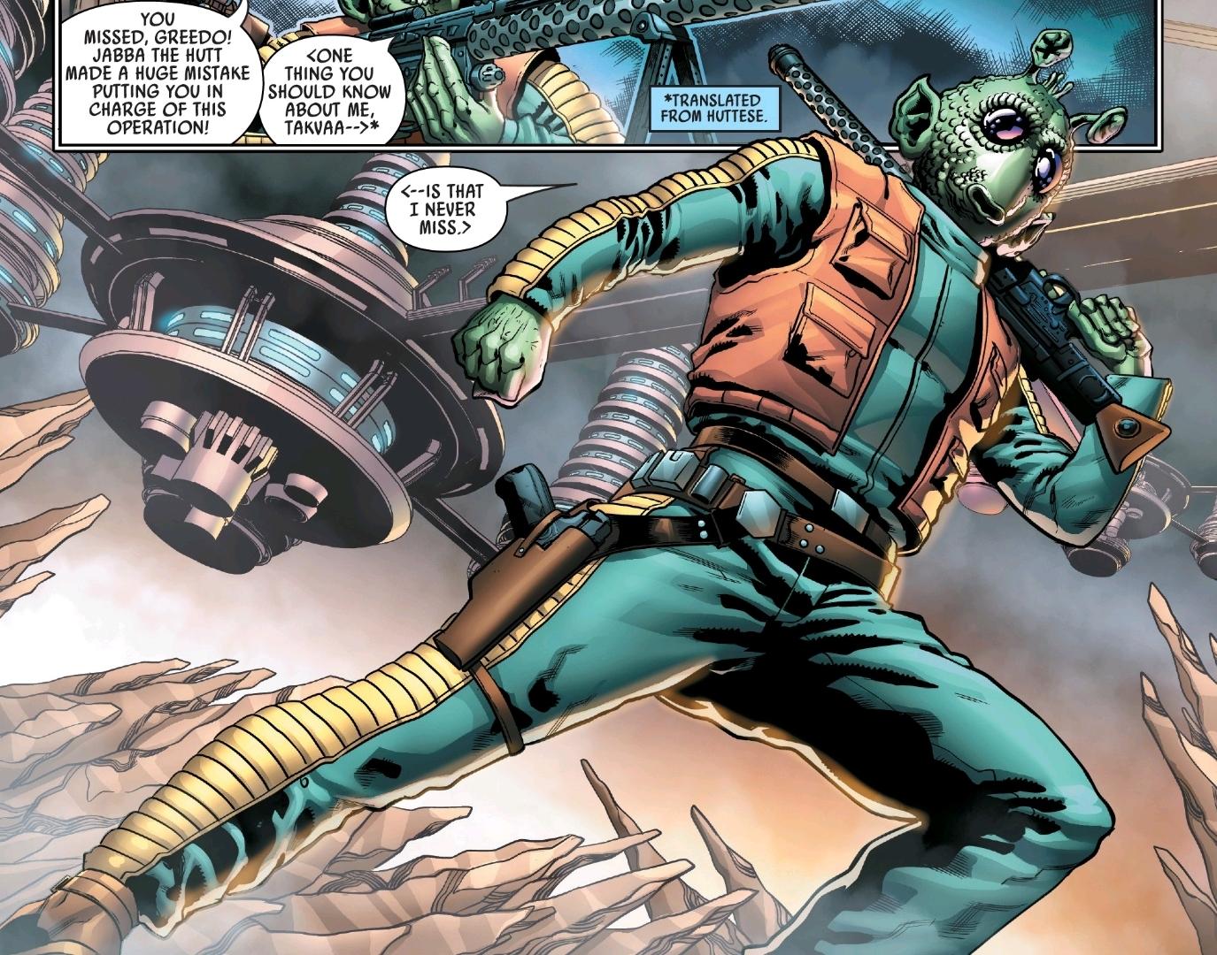 Screenshot_20191009-122032_Marvel Comics.jpg